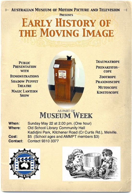 Museum Week 2011 Early moving images.jpg